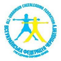 Чемпионат Украины по чирлидингу