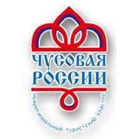 Фестиваль сплава «Чусовая России»