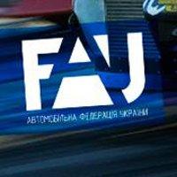 Чемпионат Украины по драгрейсингу