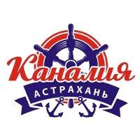 Фестиваль традиционных и нетрадиционных плавательных средств «Каналия»