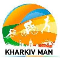 Kharkiv Man – харьковский триатлон