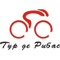 Велогонка Tour de Ribas