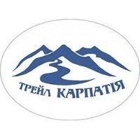 Трейл «Карпатия»