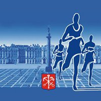 Международный марафон «Белые ночи»